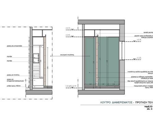 Arki Topo – Architecture & Topography - Bathroom refurbishment in a flat in Argyroupolis, Attiki, Greece